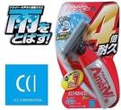 日本製 CCI 新款塗抹式 4倍耐久型 免雨刷撥雨劑 30%效能 超強持久功效 玻璃鍍膜