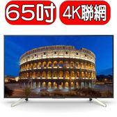 SONY索尼【KD-65X8500F】65型4K安卓連網平面電視