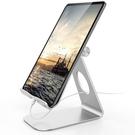 KAERSI 平板電腦支架手機支撐架桌面鋁合金可調節多功能床頭懶人 【宅家神器】