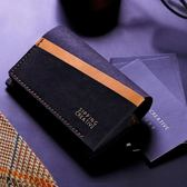 俬品創意 紙革名片夾 【SIPPING-BCH】 設計款紙革 新風尚潮流