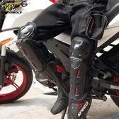 摩托車 四件套騎士騎行護膝護肘防摔機車越野護腿防風四季    蜜拉貝爾