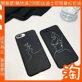 黑色簡約線條殼 三星Galaxy Note 8 Note8 N8手機殼保護殼保護套全包邊軟殼磨砂質感人臉接吻親吻