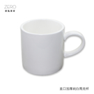 直口加厚純白馬克杯 馬克杯 陶瓷馬克杯 400ml 原點居家創意