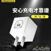 USB插頭品勝充電頭x/6/5/7/8蘋果充電器頭usb插頭6plus七六iPhone6手機6s 曼莎時尚