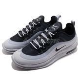 Nike 慢跑鞋 Air Max Axis PREM 灰 黑 氣墊 無縫外接透氣鞋面 運動鞋 男鞋【PUMP306】 AA2148-003