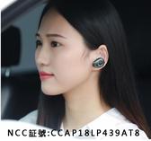 現貨 T22藍芽耳機 無線耳機 單邊款  運動超長待機 隱形式單耳式車載車機  英賽爾