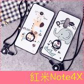 【萌萌噠】Xiaomi 小米 紅米Note 4X 可愛卡通 彩繪磨砂浮雕保護殼 指環扣 支架 手機殼 硬殼 附掛繩