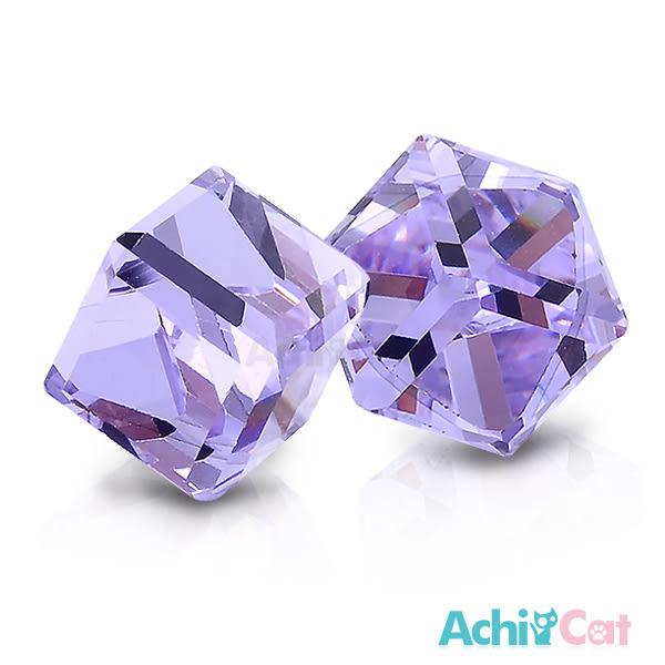 耳環 AchiCat 絢麗方塊 抗過敏鋼耳針 水晶 浪漫紫 一對價格