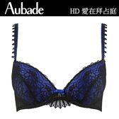 Aubade-愛在拜占庭B-D蕾絲有襯內衣(黑)HD