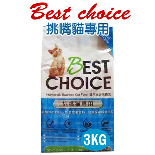PetLand寵物樂園《日本LoveStory 》Best 挑嘴貓 配方 (鮪魚+雞肉) 3kg /貓飼料