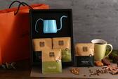 春節禮盒.十分齊全-濾掛手沖禮盒 咖啡綠商號