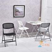 交換禮物-摺疊椅折疊椅折疊椅子塑料凳子靠背椅宿舍辦公椅電腦椅培訓椅會議椅餐椅辦公椅WY