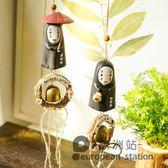 風鈴/千與千尋無臉男創意日式掛飾可愛銅鈴鐺掛件「歐洲站」