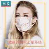 HK真絲防曬口罩女男透氣夏季薄款可清洗易呼吸防塵防紫外線夏天黑
