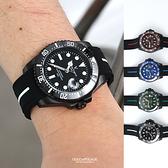 范倫鐵諾˙古柏 運動夜光橡膠手錶【NEV48】單支