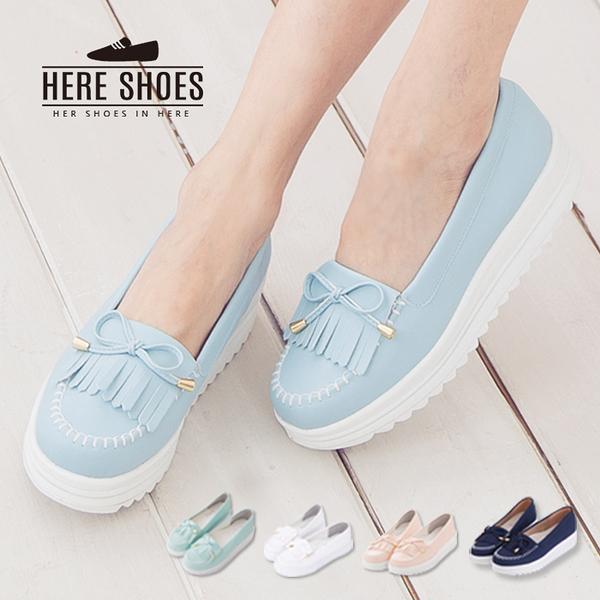 [Here Shoes]4色 馬卡龍色莫卡辛流蘇鬆糕鞋 厚底增高5CM 可愛蝴蝶結小白鞋 ◆MIT台灣製─KITW9031
