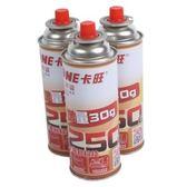 卡旺瓦斯罐250公克(3入)