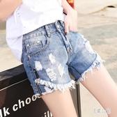 牛仔短褲夏女韓版高腰寬鬆破洞百搭顯瘦外穿闊腿熱褲2020夏季新款 HX4975【易購3C館】