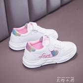 女童小白鞋2020春秋新款幼兒園童鞋防滑軟底小學生皮面兒童運動鞋