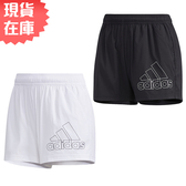 【現貨】Adidas 1/4 SHORTS BOS 女裝 短褲 慢跑 休閒 口袋 黑 / 白 【運動世界】GJ9028 / GJ9025