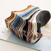 襪子女純棉短襪淺口隱形韓國可愛