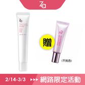 Za美白防曬霜EX 【康是美】-預計3/1出貨