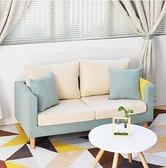 北歐小戶型沙發布藝現代簡約三人雙人沙發出租房公寓臥室沙發整裝 LX