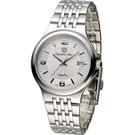 Olympia Star 經典超薄時尚紳士錶 58010MS