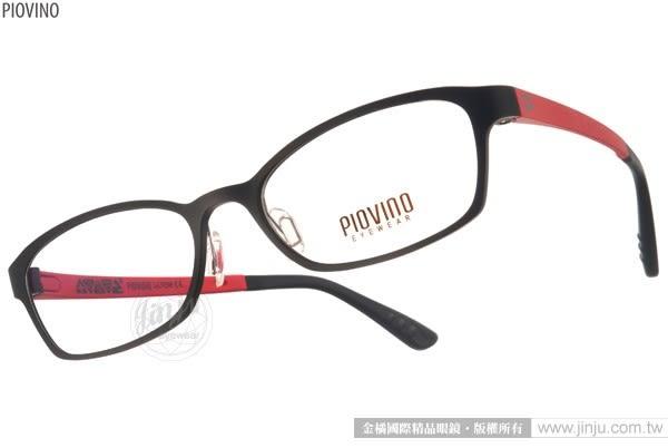 PIOVINO 光學眼鏡 PVIN3003 C109-1 (黑-紅) 林依晨代言 記憶塑鋼小框款  # 金橘眼鏡