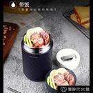 焖烧壶 316不銹鋼真空燜燒杯悶燒杯超長保溫飯盒燜燒壺罐保溫桶燜粥1人