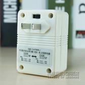 變壓器220V轉110V 110V轉220V電源變壓器電壓轉換器50W IGO