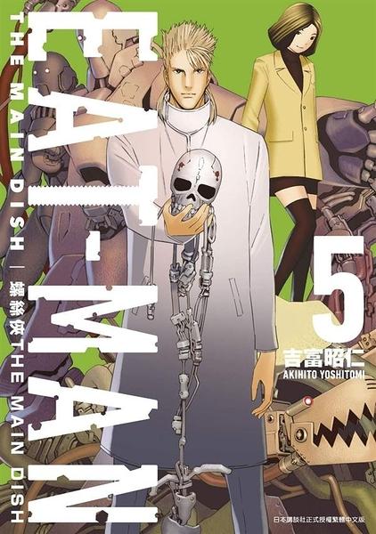 螺絲俠EAT-MAN MAIN DISH(5)