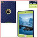 iPad mini4 保護套 全包邊 平板mini1/2/3 保護殼 抗震  iPad 2/3/4軟外殼 萌果殼