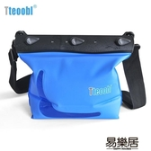 立體防水包手機袋相機潛水