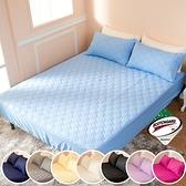 ↘ 加大 ↘ MIT台灣精製 透氣防潑水技術處理床包式保潔墊(側邊加高35CM)(淺藍)