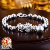 超級銀家 999純銀貔貅手鍊 含開光 臻觀璽世 IS4573