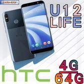 【星欣】HTC U12 LIFE 4G/64G 六吋全螢幕 高通636處理器 雙卡雙待 36000mAh電量 直購價