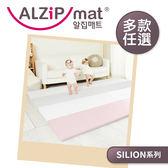 ALZiPmat 韓國 SILION系列 經典四折摺疊地墊(三款可選)