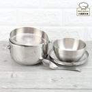 Lucuku雙層隔熱便當盒14cm+隔熱碗+兒童匙國小餐具三件組-大廚師百貨