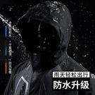沖鋒衣男三合一可拆卸女冬季加絨加厚戶外潮牌防風春秋款情侶外套 黛尼時尚精品