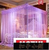蚊帳1.5米1.8M床雙人家用落地支架加密加厚三開門KLBH2145011-16【雙十一狂歡】