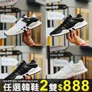 任選2雙888運動鞋韓版潮流男鞋百搭舒適...