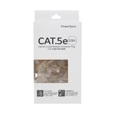CAT5E-G8P8C310單件水晶接頭100