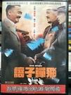 挖寶二手片-0B01-428-正版DVD-華語【讓子彈飛】-周潤發 葛優 姜文(直購價)