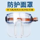 護目鏡 護目鏡勞保防飛濺防沖擊透明防護眼...