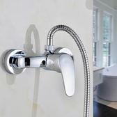 店長推薦 浴室冷熱水龍頭熱水器混水閥暗裝淋浴龍頭花灑套裝開關全銅主體