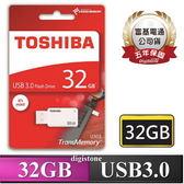 【9折+免運費】TOSHIBA 32G AKatsuki U303 32GB USB3.0 隨身碟-白X1P【加贈SD收納盒】
