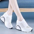 內增高小白鞋女2020春季新款網鞋夏透氣網面小碼百搭運動休閒女鞋 果果新品