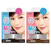 日本 NOBLE 自然不暈染眼線貼(40組入) 黑/咖啡 2款可選【小三美日】