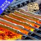基隆 炭烤吉古拉(3條/包)